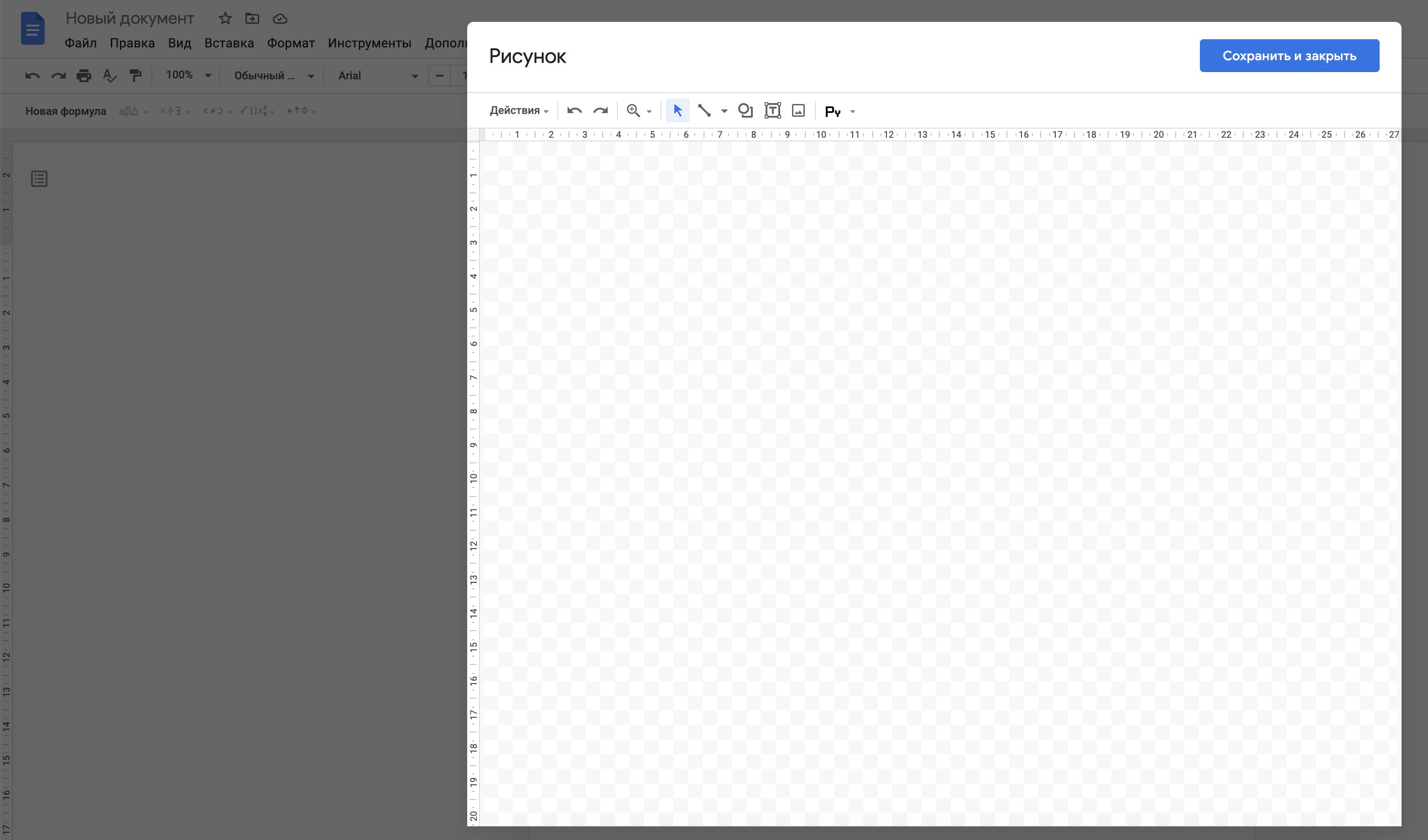Как подписать в ворд онлайн документ