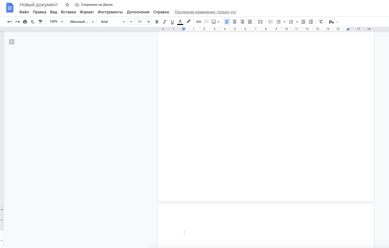 Как в ворд онлайн убрать разрыв страницы